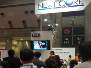 松永製作所さんブース    人気シリーズNEXT COREの新商品を展示されていました。商品紹介の説明もスクリーンを使い大変賑わっていました。