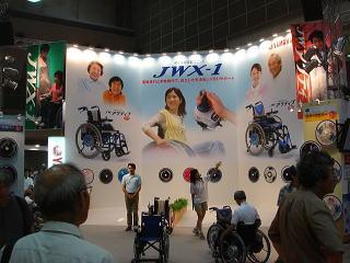 マイメイト事業を撤退したヤマハさんはJWX-1に専念