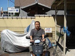 愛知県 S.F様(スズキ セニアカーET-4E6)