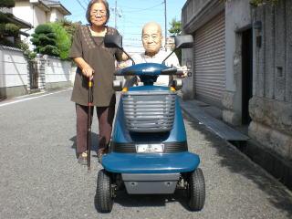 大阪府 M.S様(スズキ セニアカーET-4C)