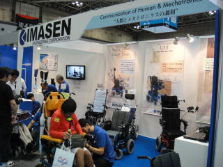今仙技術研究所様① 特徴ある電動車いすを開発されています。