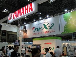 ヤマハ発動機様①  電動アシストのJW-2の後継機種JWX-2が来春より発売。